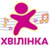 """Творческая мастерская эстрадного искусства """"Хвiлiнка"""""""